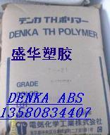 胶粘剂;粘接EVA TEX 82