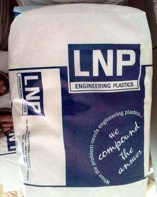 美国液氮 RL-004 PA66 PTFE润滑剂 (20%)