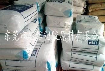 【LNP系列供应】 硫酸钡 ABS AR002XXH