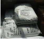PBT马来西亚巴斯夫B4300G3最新报价
