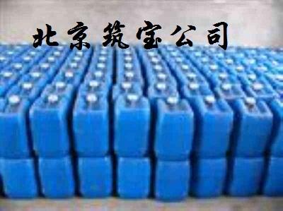 【脱模剂】|水性脱模剂|润滑剂