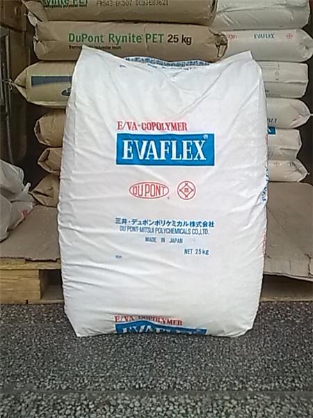 EVA 420日本三井VA含量40熔指65适合掺混树脂用热熔胶粘合剂原料