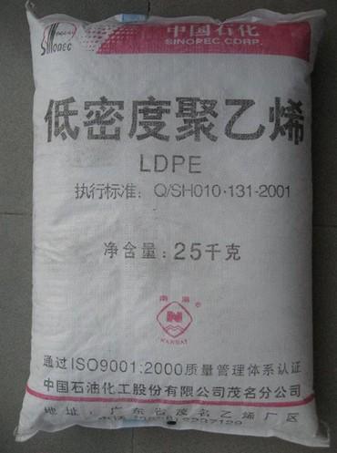 巴西 IP-2418 LDPE