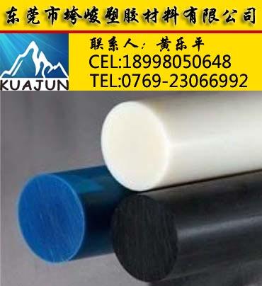 无杂质纯料PA尼龙棒,优质加玻纤PA尼龙棒材