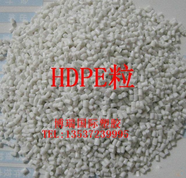 HDPE G60-25-144 INEOS 原厂原包