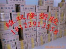 硅胶RBB-2003-70 硅胶透明食品级 硅胶70度