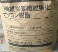 海翠 TPEE 5557 日本东丽