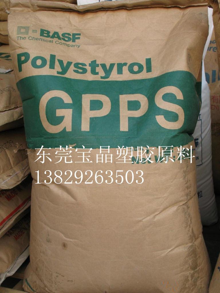 GPPS塑胶原料用途GPPS厂家GPPS价格GPPS报价GPPS物性
