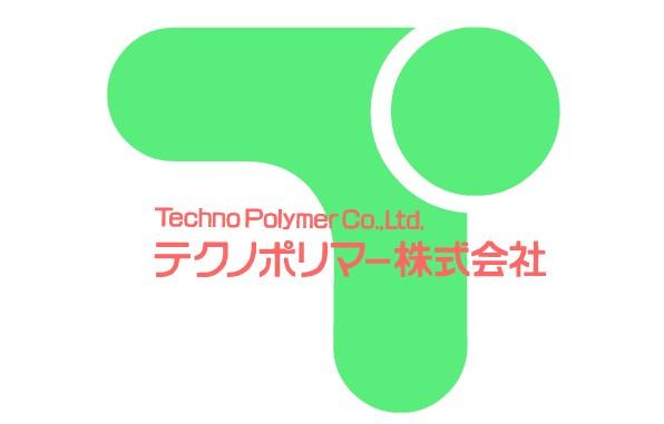 高耐热AES W270 AES TECHNO 日本Techno