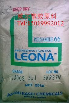 Leona PA66 FR370 阻燃 尼龙66