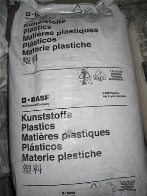 巴斯夫PA6原料8351 HS BK-106 Ultramid PA6