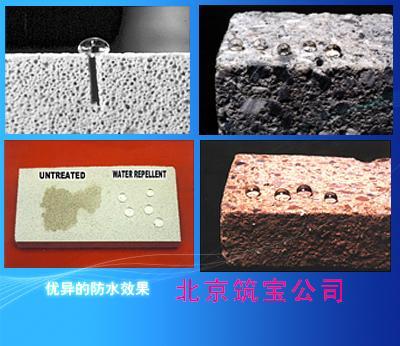涂料防水剂 |水性涂料聚脲涂料防水