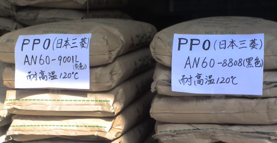 饱和聚酯对苯二甲酸丁酯 ( PBT )