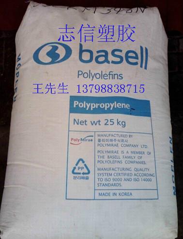 吹塑用PP原料  EXP 2191 吹塑胶级 铸造薄膜专用 巴塞尔