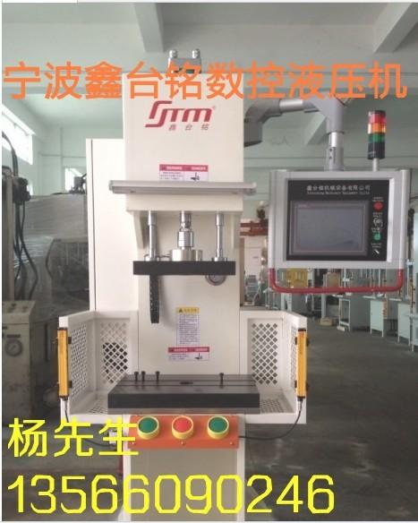 义乌数控压装机、20吨液压压装机、数控检测压装机