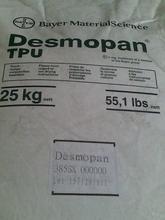 防油耐磨TPU DESMOPAN 453 DPS 041