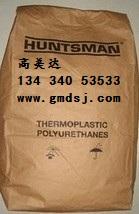 TPU, IROCOAT A 92 P 4637, Huntsman