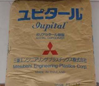 日本三菱工程 PL2010A