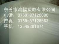 Ultramid A3ZM2 BK30564 尼龙66