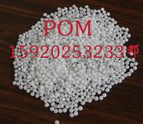 现货 POM Iupital F20-54