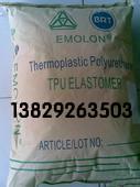 COP塑胶原料用途COP塑胶原料价格COP塑胶原料厂家COP塑胶原料物性