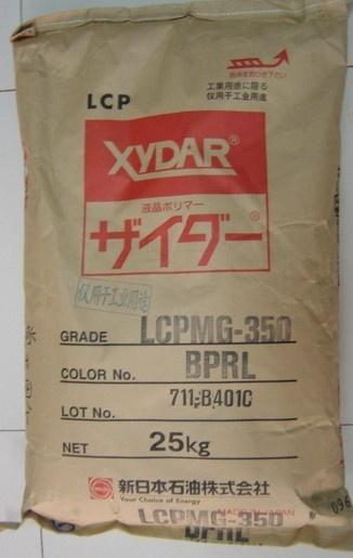 RTP、LCP 3400-3 MS