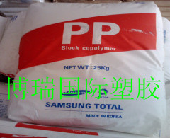 PP BJS-MU Prime Polypro 原厂原包