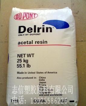 杜邦POM Delrin® 500TL NC010  PTFE润滑剂 (2%)