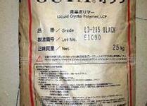 耐溶剂性 NC-301 日本油墨  LCP