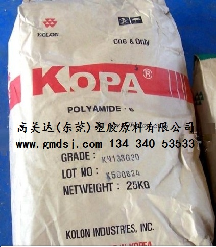 PA66 KOPA KN333HS 韩国科隆