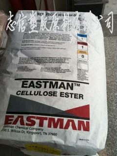 【化工助剂专用】长期稳定供应美国伊士曼CAB和CAP各型号