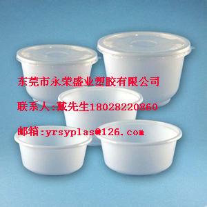 陶氏LLDPE DOWLEX IP 20进口材料