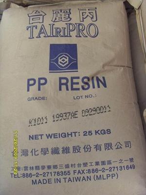 耐热性好 高刚性 共聚PP聚丙烯