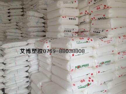 Unichem 4261-60