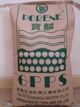 上海赛科 GPPS GPPS-123