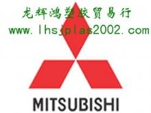 Mitsubishi ABS VP-3