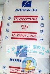 Borealis PP BC650MO
