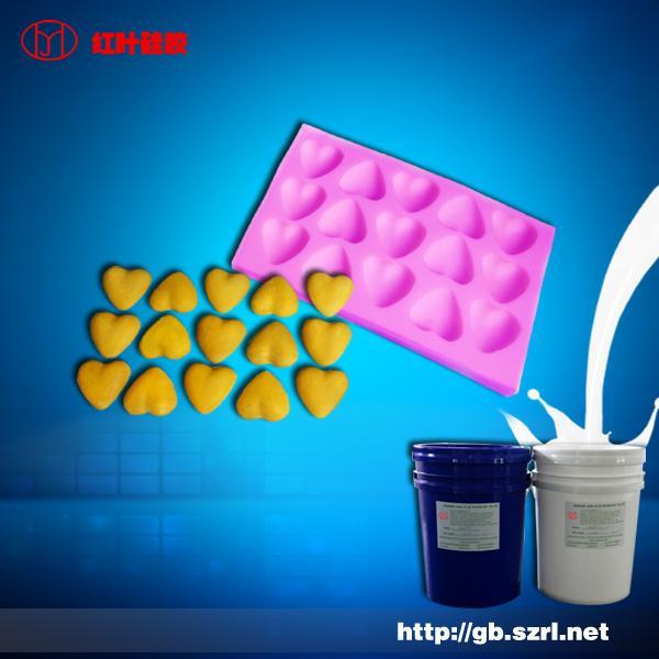 动物造型糖果模具硅胶