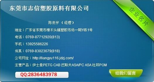 【志信】醋酸丁酸纤维素(CAB-381-2)热密封粘合剂专用助剂