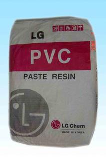 8605 PVC Unichem 聚氯乙烯