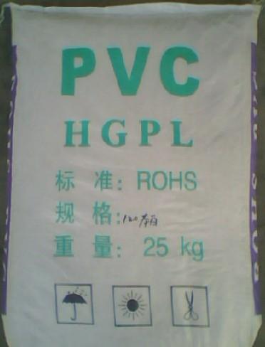 Unichem 聚氯乙烯 7003 COA