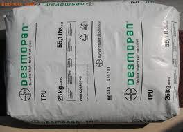 Desmopan 453 DPS 041  德国拜耳  TPU