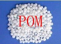 美国杜邦POM均聚物Delrin 100ST BK602涂料