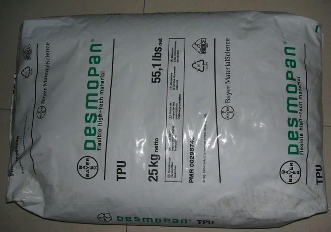 德国拜耳 Desmopan  453 DPS 041 TPU