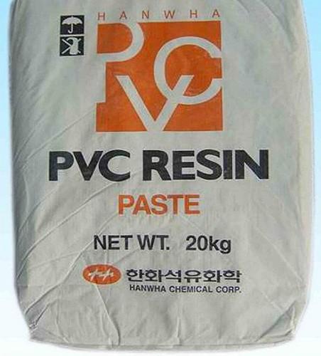 聚氯乙烯Vi-Chem VNC95