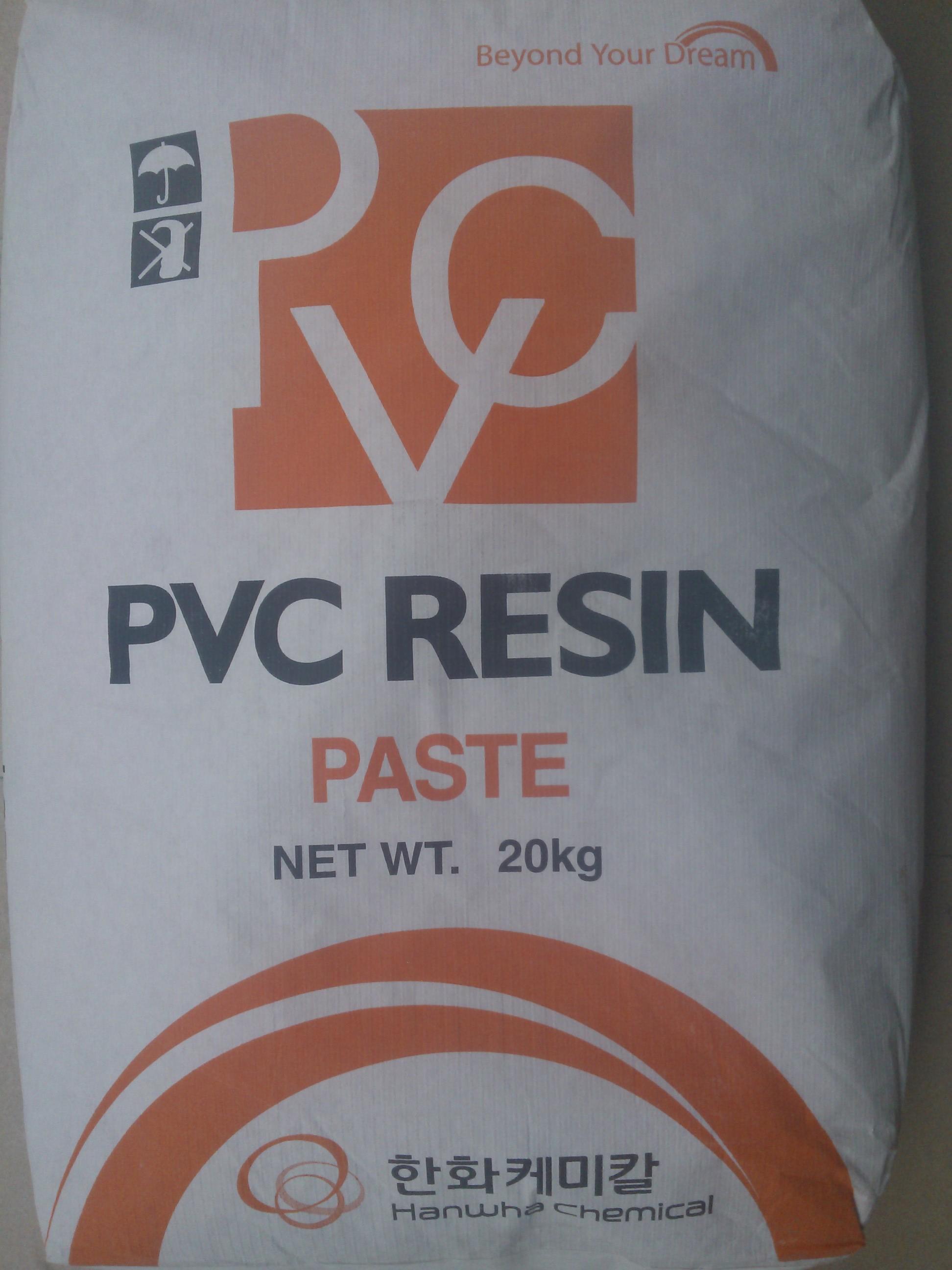 APEX 3065 聚氯乙烯PVC