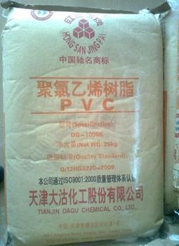 SG-5聚氯乙烯PVC