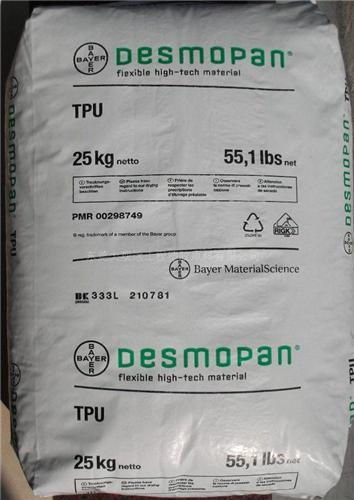 TPU价格TPU多少钱一公斤