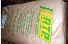 {RTP}、PA12 205F TFE 20【PTFE润滑剂20%】