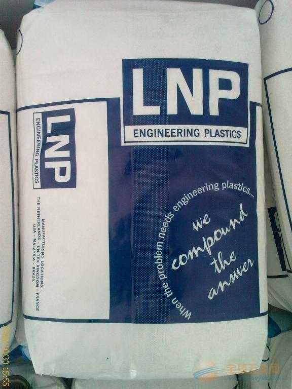 基础创新塑料-美国液氮-SF-PF 1005 Z222-pa12